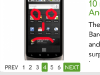 hp_webos_2-1_browser_zoomed_in