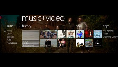 windows_phone_7_series_music_app