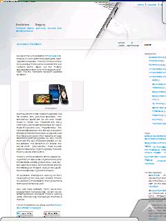 Opera Mobile 9.7 fullscreen