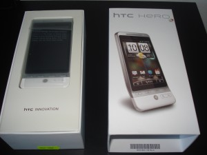 htchero package 2